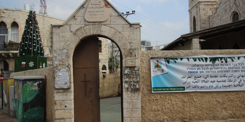 The Evangelical Church Ramla. © Maya Shenfeld